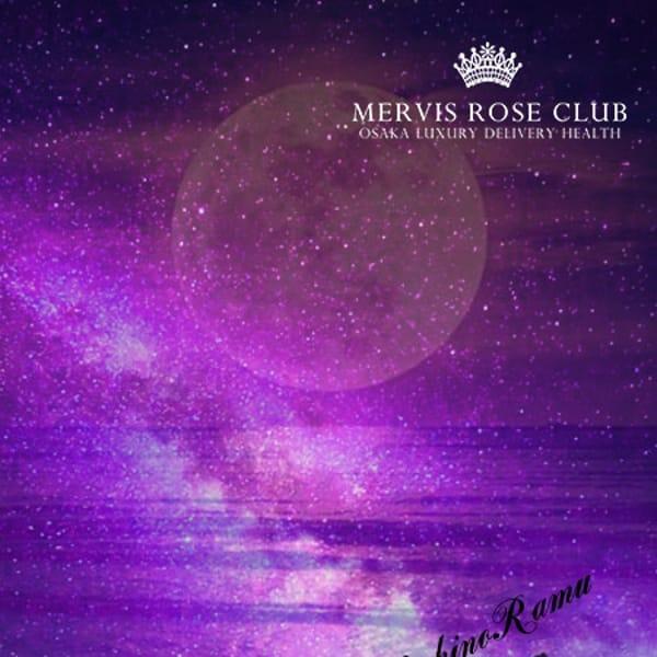 星野 らむ【女優級圧倒的美貌!!】 | MERVIS&ATELIANA(メルビス&アトリアーナ)(梅田)