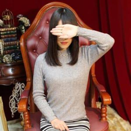 萌花【未経験・超敏感清楚】   MERVIS&ATELIANA(メルビス&アトリアーナ)(梅田)