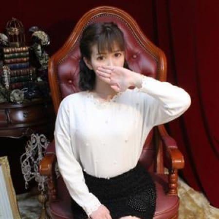 清宮 アンナ【超極上「クォーター」】