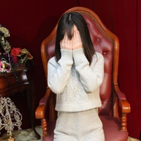 「【4日目即】可愛過ぎる現役女子大生♡」02/21(水) 20:12 | MERVIS&ATELIANA(メルビス&アトリアーナ)のお得なニュース