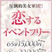 「人気出過ぎの驚き美女♡色葉ちゃん即!」05/15(火) 12:33 | MERVIS&ATELIANA(メルビス&アトリアーナ)のお得なニュース