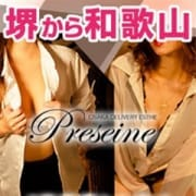「堺から和歌山までスピード出張!!高い採用基準で選ばれたハイレベルなセラピストのみ!!」09/24(金) 13:19 | プリセーヌのお得なニュース