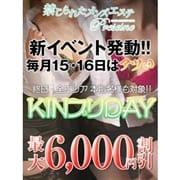 「毎月15・16日は『KINプリDAY』!!最大6000円OFF」09/24(金) 14:34 | プリセーヌのお得なニュース