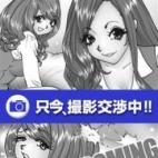 ちか|ドMカンパニー梅田店 - 梅田風俗