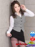 ニコル|ドMカンパニー梅田・兎我野店でおすすめの女の子