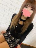 カンナ 大阪激安デリヘル「Limit(リミット)」でおすすめの女の子