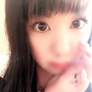 カオリ | 大阪激安デリヘル「Limit(リミット)」 - 新大阪風俗