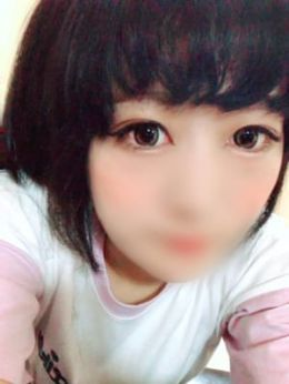 マリ | 大阪激安デリヘル「Limit(リミット)」 - 新大阪風俗