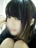 ナツ|大阪激安デリヘル「Limit(リミット)」でおすすめの女の子