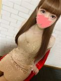 ユウヒ|大阪激安デリヘル「Limit(リミット)」でおすすめの女の子