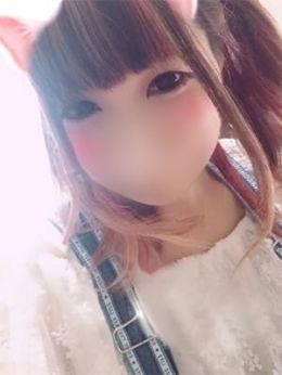 モエ | 大阪激安デリヘル「Limit(リミット)」 - 新大阪風俗