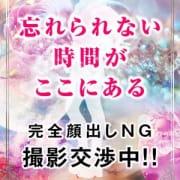 マノ(未経験) テイクアウト - 新大阪風俗