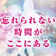 ココナ|テイクアウト - 新大阪風俗