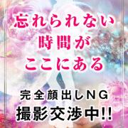 キキ(未経験) テイクアウト - 新大阪風俗