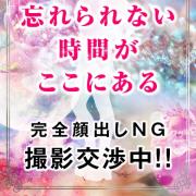 アスカ テイクアウト - 新大阪風俗
