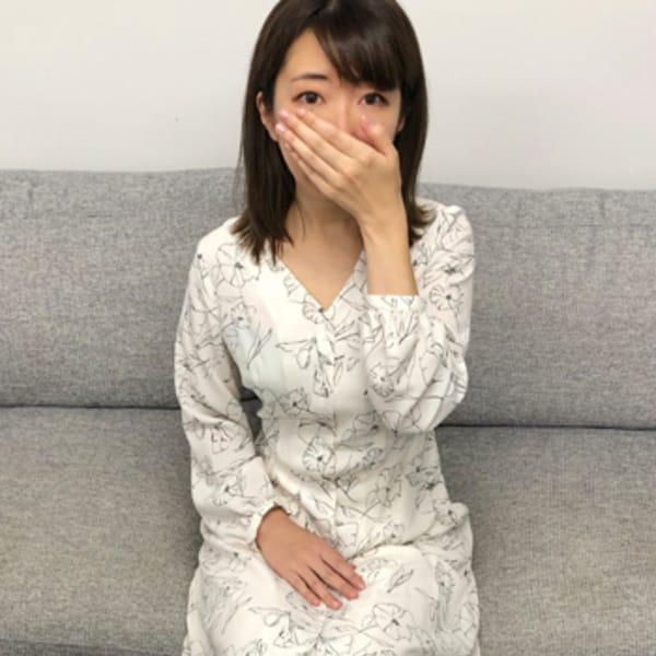 寺本 こゆき【ド素人の可愛い若妻!】 | 未熟な人妻(梅田)