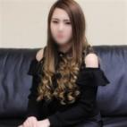 片岡 めいさんの写真