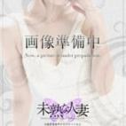 高宮 さき|未熟な人妻 - 梅田風俗