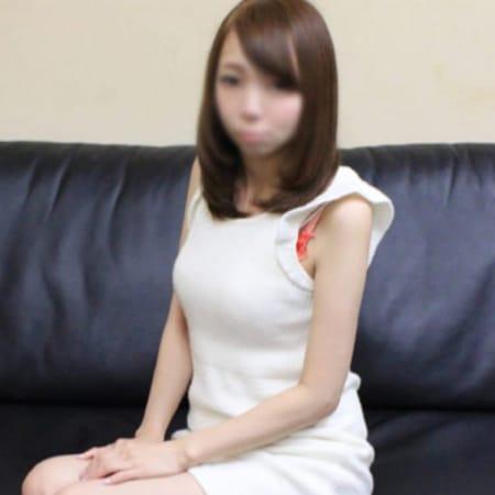 持田 みく|未熟な人妻 - 梅田風俗