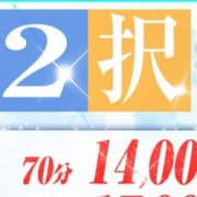 「当店最強★新イベント!どちらか必ず来る「2択フリー割」」04/21(土) 22:11 | クラブバカラのお得なニュース