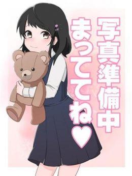 まひるちゃん   妹くらぶ - 梅田風俗