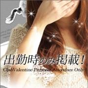 真実/まこと|クラブバレンタイン大阪店 - 梅田風俗