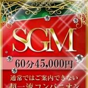SGM01