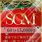 SGM01|クラブバレンタイン大阪店 - 梅田風俗