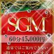 クラブバレンタイン大阪店|SGM01