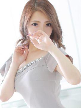 まいか クラブバレンタイン大阪店で評判の女の子