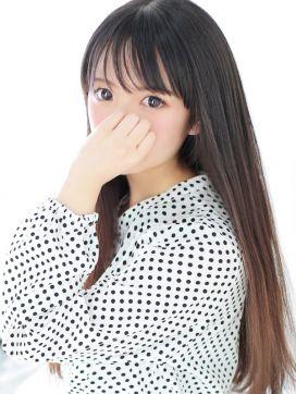 Nちゃん|クラブバレンタイン大阪店で評判の女の子