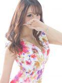 みやび|クラブバレンタイン大阪店でおすすめの女の子