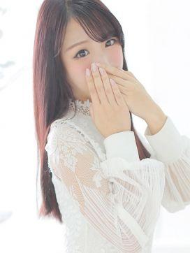 あや クラブバレンタイン大阪店で評判の女の子