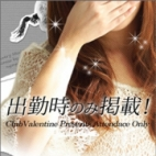 さやか|クラブバレンタイン大阪店 - 梅田風俗