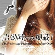 ののか|クラブバレンタイン大阪店 - 梅田風俗
