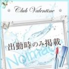 ゆい|クラブバレンタイン大阪店 - 梅田風俗