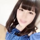 めるる|クラブバレンタイン大阪店 - 新大阪風俗