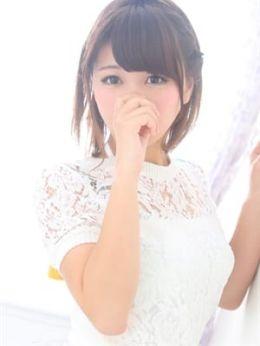 ゆきの | クラブバレンタイン大阪店 - 新大阪風俗