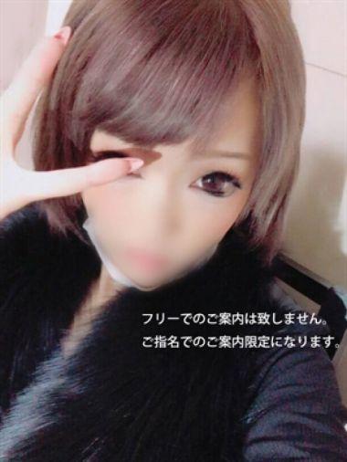 みこと|クラブバレンタイン大阪店 - 新大阪風俗