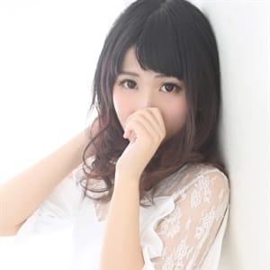キラ【色白スレンダー♪】 | クラブバレンタイン大阪店(新大阪)