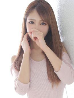 アリス | クラブバレンタイン大阪店 - 新大阪風俗