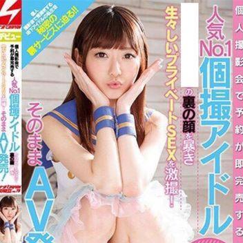 YUI/ゆい・AV | クラブバレンタイン大阪店 - 新大阪風俗