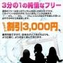 クラブバレンタイン大阪店 - 新大阪風俗