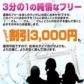 クラブバレンタイン大阪店の速報写真
