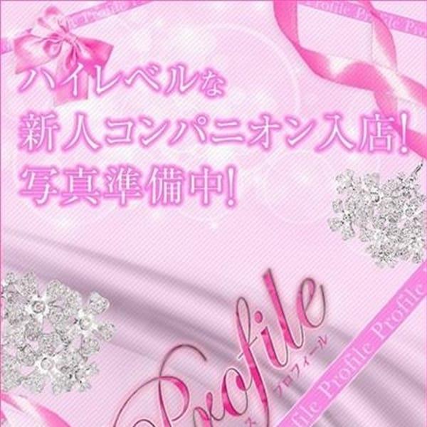 けい【◆極浅経験の妹系美少女◆】