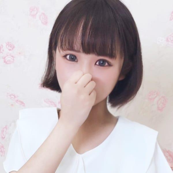ありん【◆おっとり甘えたロリ系美少女◆】