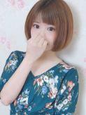 かえら|プロフィール大阪でおすすめの女の子