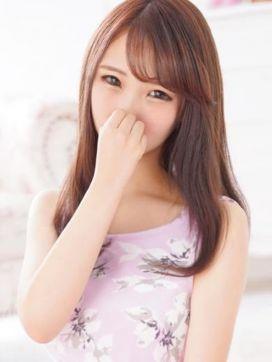 みんと|プロフィール大阪で評判の女の子