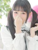 つぼみ|プロフィール大阪でおすすめの女の子