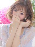 れおな|プロフィール大阪でおすすめの女の子